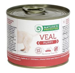 Nature's Protection PUPPY VEAL