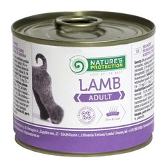 Nature's Protection  ADULT LAMB