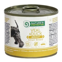 Nature's Protection ADULT SMALL BREED VEAL & DUCK